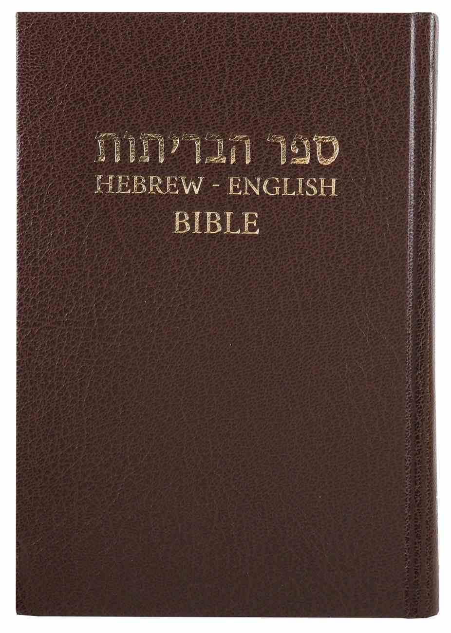NASB Hebrew/English Parallel Bible Hardback