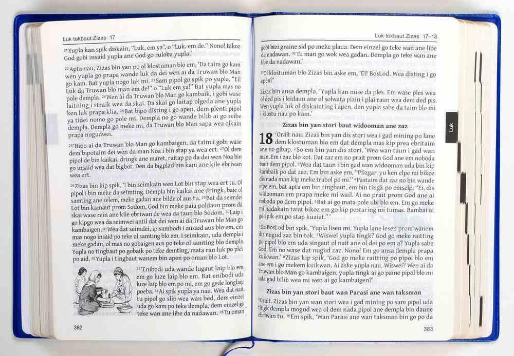 Yumplatok Shorter Bible Torres Strait Creole Blue (Complete NT + Partial OT) (Baibol) Vinyl