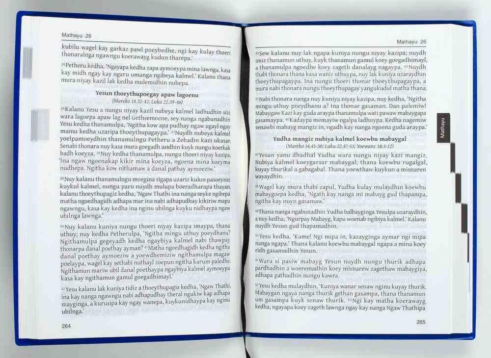 Kala Lagaw Ya Torres Strait New Testament (Kky) Paperback