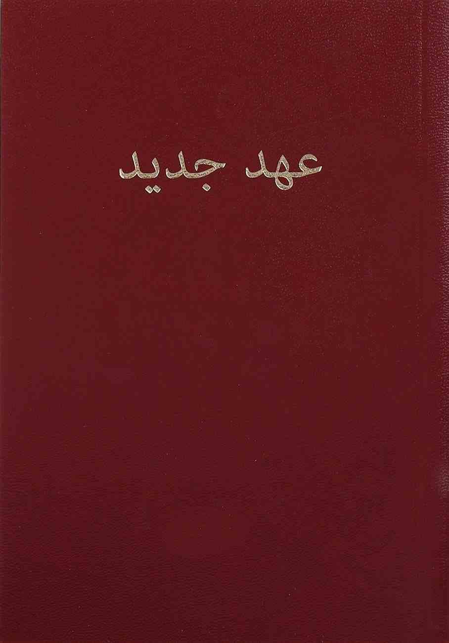 Persian New Testament Burgungy (Farsi) Paperback