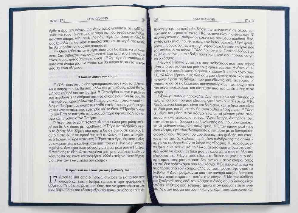 Modern Greek New Testament Traditional Translation Paperback