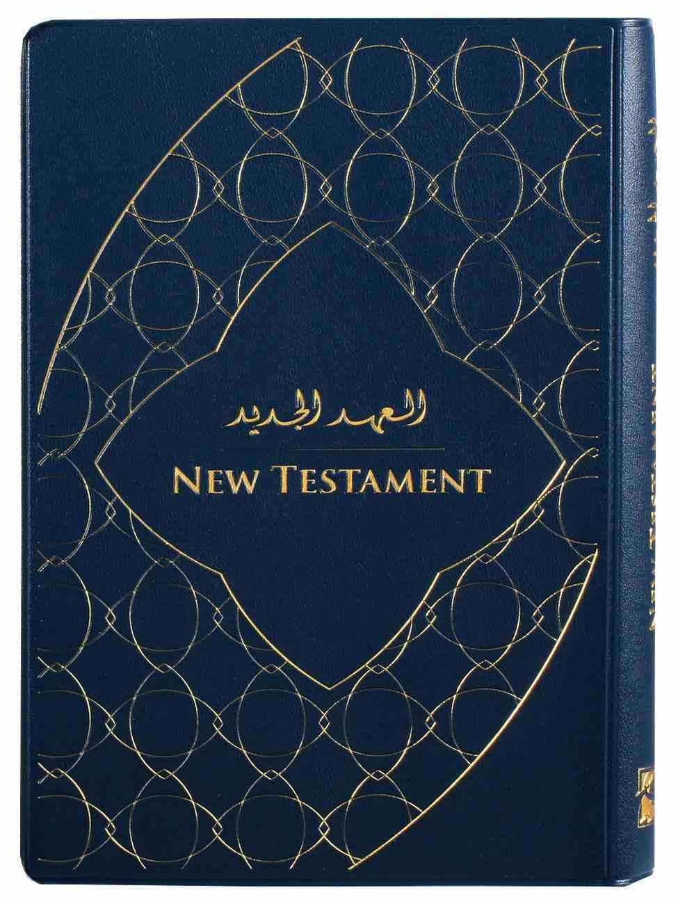 Gnt Alinjiil Arabic/English New Testament (The Gospel) Imitation Leather