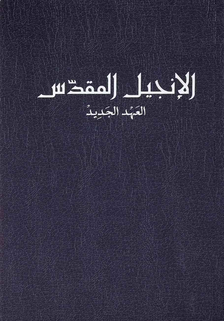 Arabic New Testament Paperback