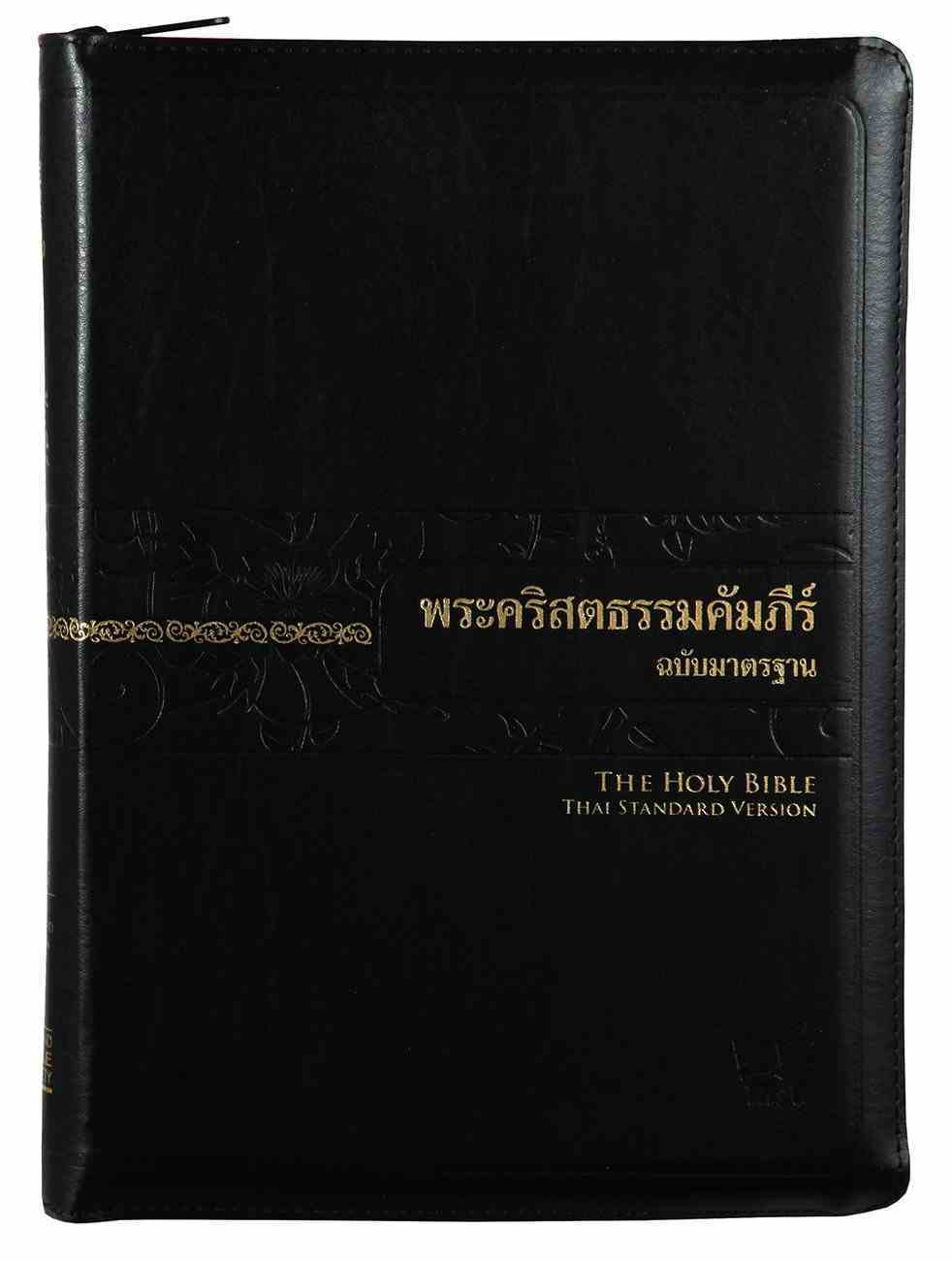 Thai Bible Black With Zip Italian Leather Bonded Leather
