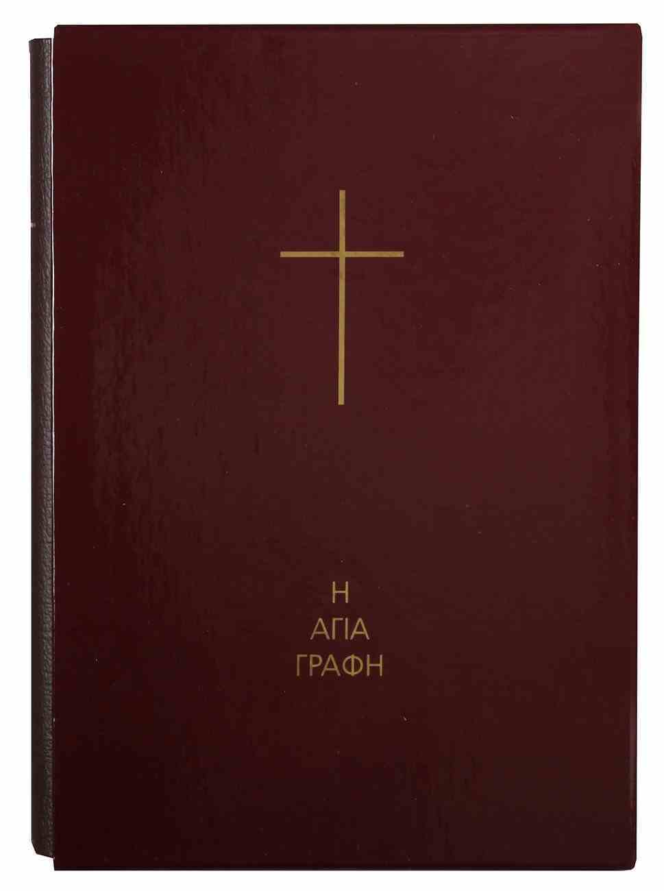 Tgv the Holy Bible Without Deuteroncanonicals Burgundy With Slipcase Genuine Leather