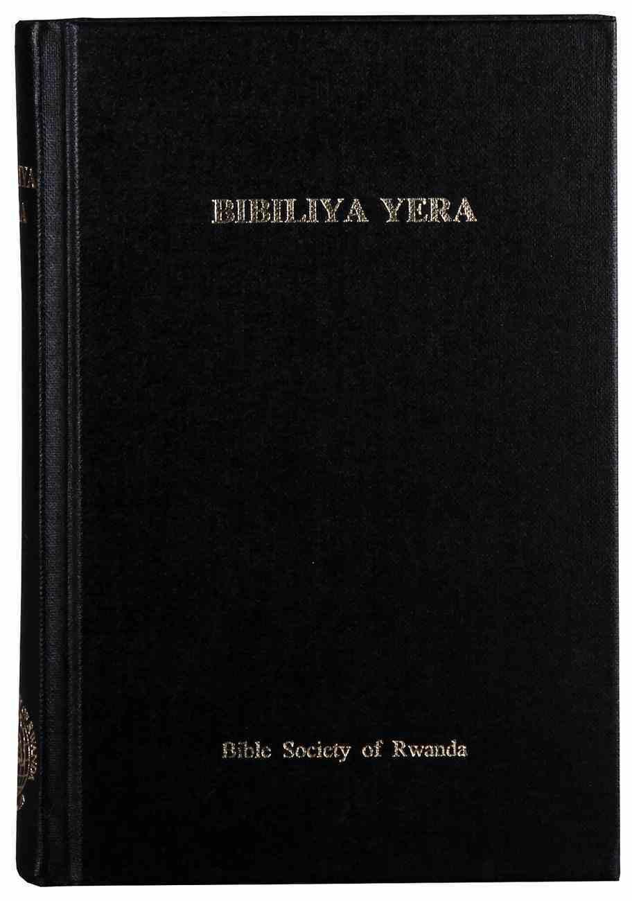 Kinyarwanda Pocket Size Bible Hardback