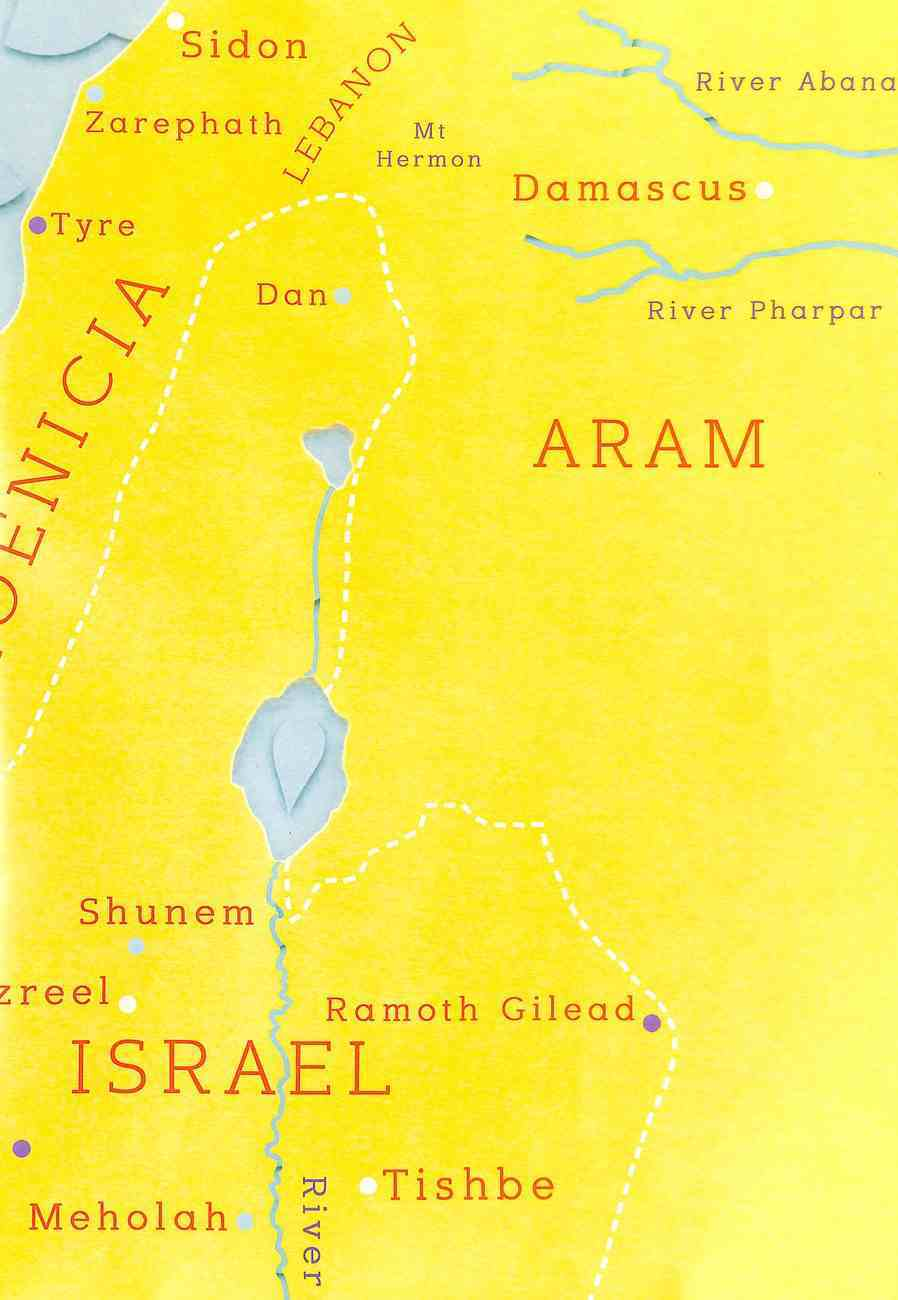 Kingdoms of Israel and Judah Map (A2 Size, Comes Folded As A4 Size) Poster