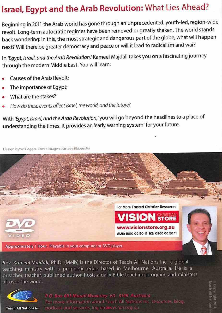 Israel, Egypt and the Arab Revolution DVD