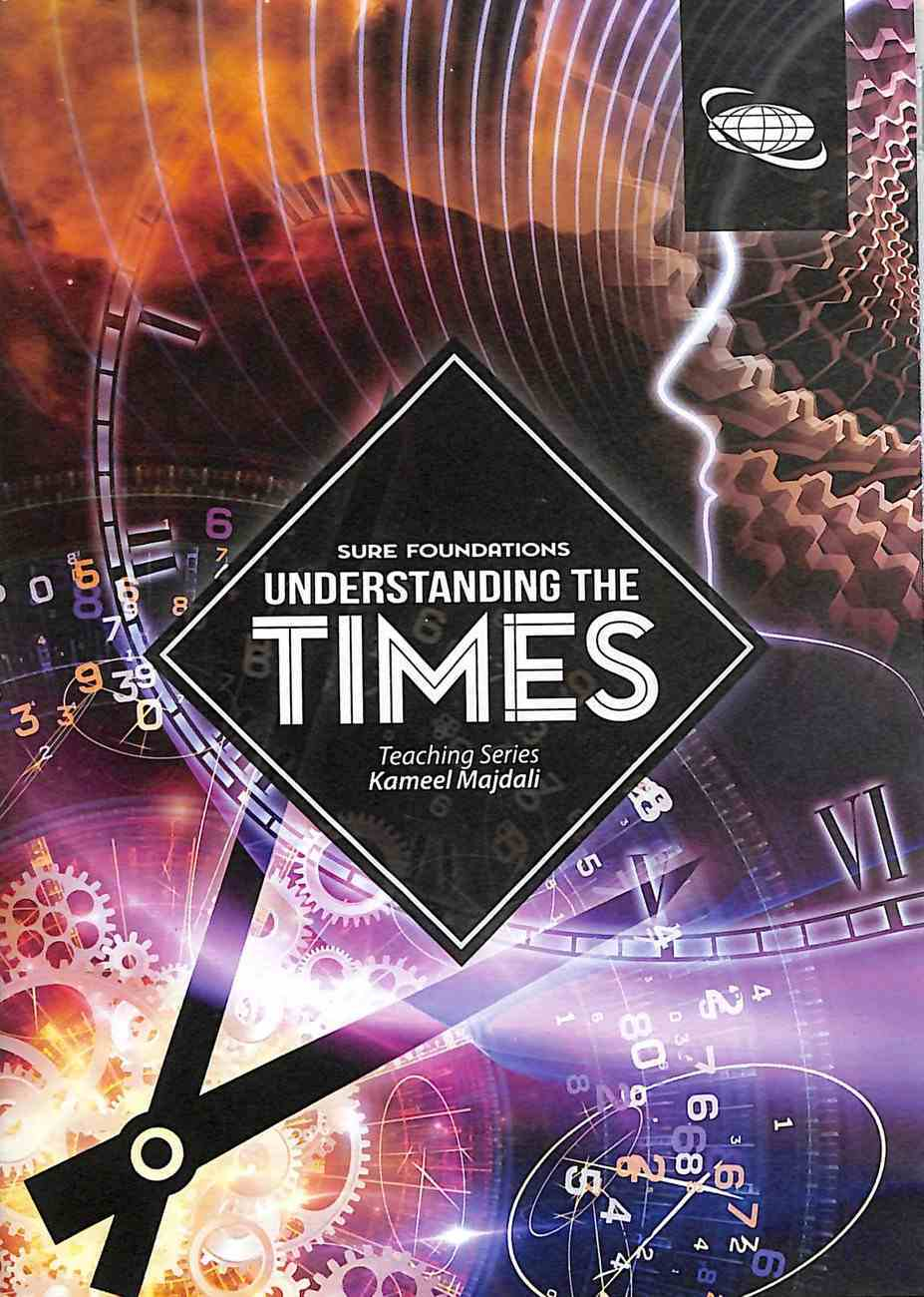 Sure Foundations: Understanding the Times (Last) DVD
