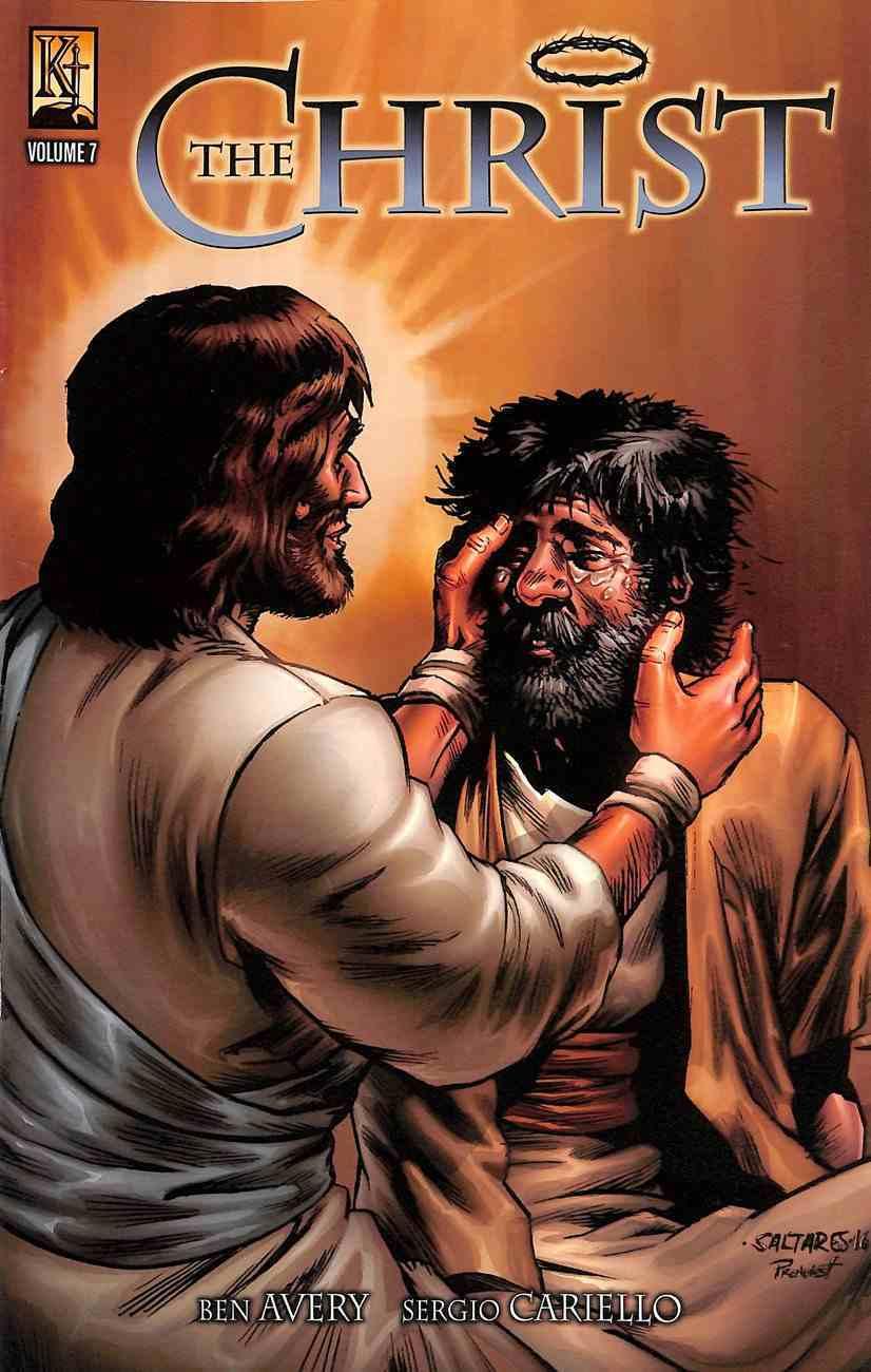 The Christ Volume 7 (Nicodemus, Adultery, Blind Man) (The Kingstone Comic Bible Series) Paperback