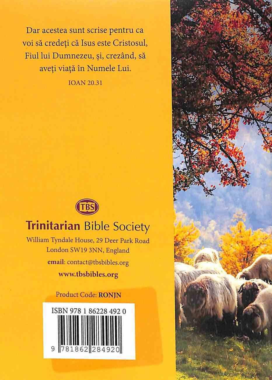 Romanian Gospel According to John Paperback