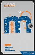 EDWJ: Mettle 2020 #02: May-Aug Paperback
