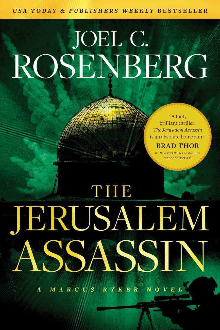 Jerusalem Assassin (#03 in Marcus Ryker Series) Paperback