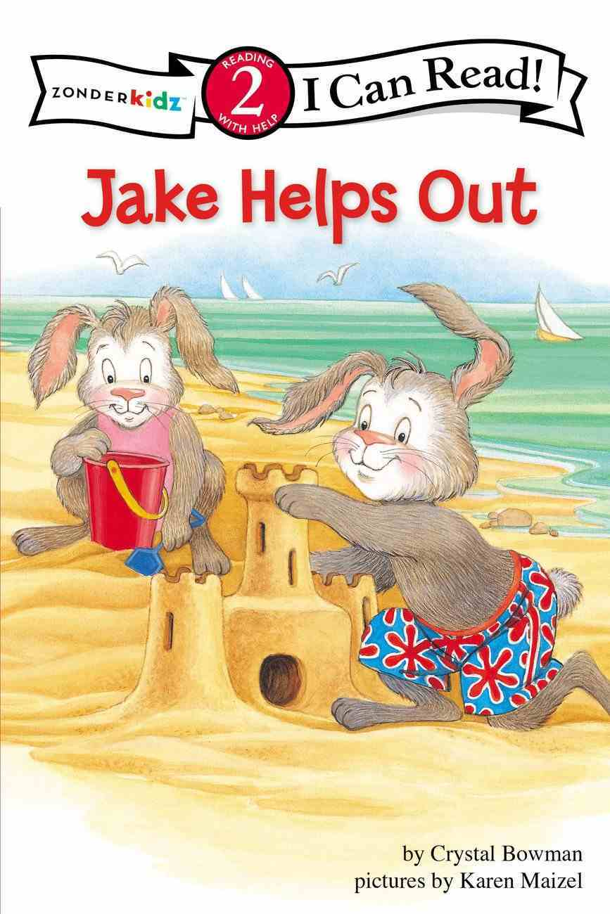Jake Helps Out (I Can Read!2/jake Series) Paperback