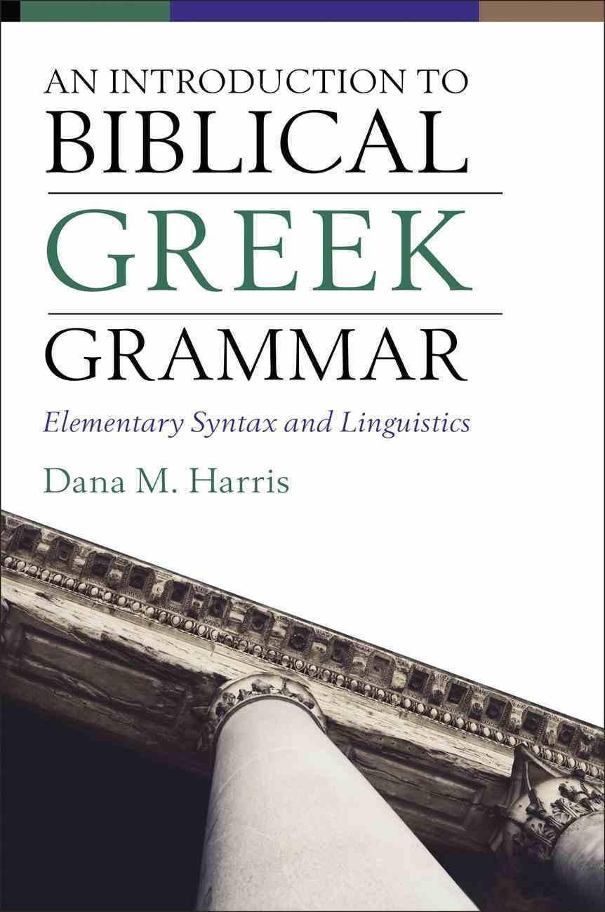 An Introduction to Biblical Greek Grammar: Elementary Syntax and Linguistics Hardback