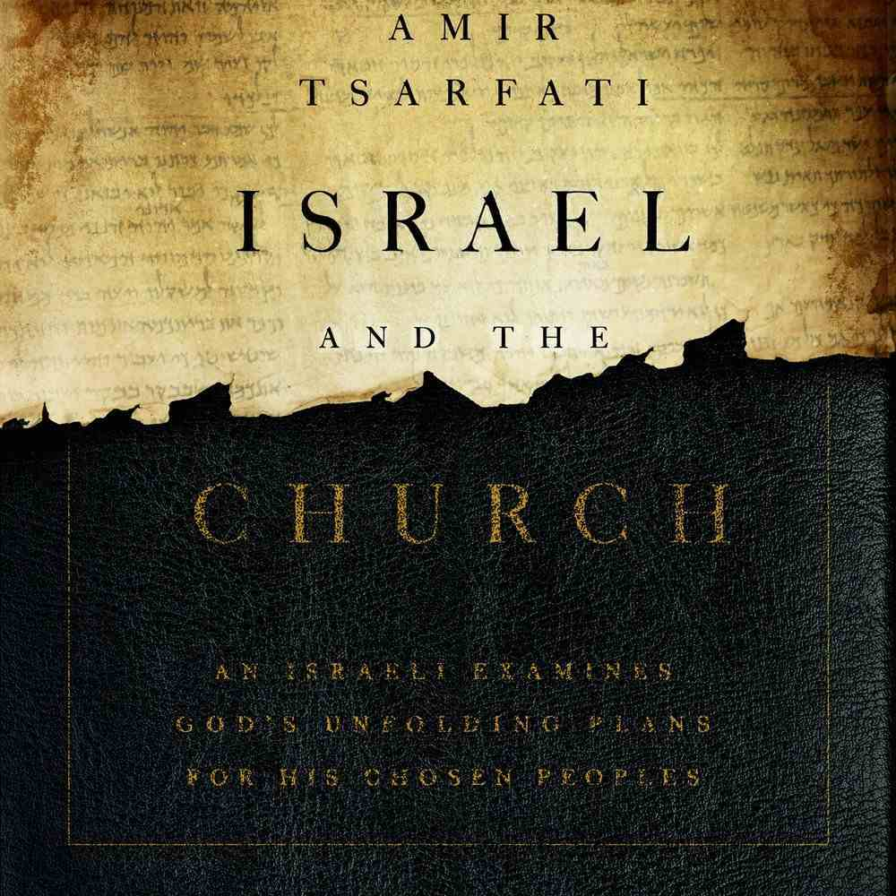Israel and the Church eAudio Book