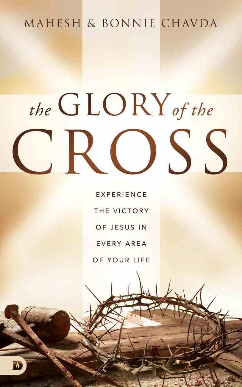 The Glory of the Cross eBook