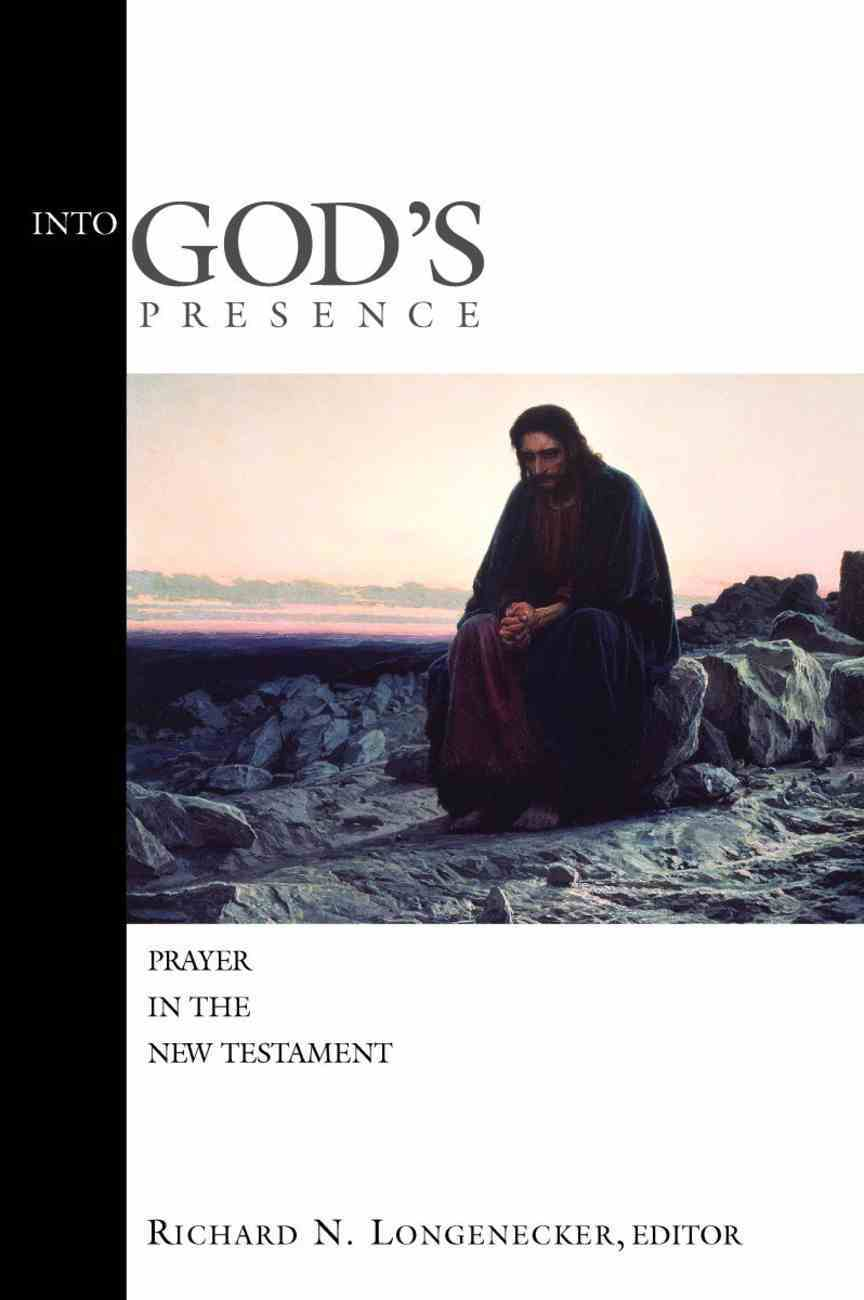 Into God's Presence (Mcmaster New Testament Study Series) Paperback
