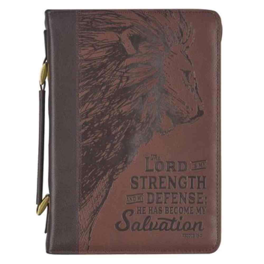 Bible Cover Medium: The Lord is My Strength Brown (Exodus 15:2) Imitation Leather