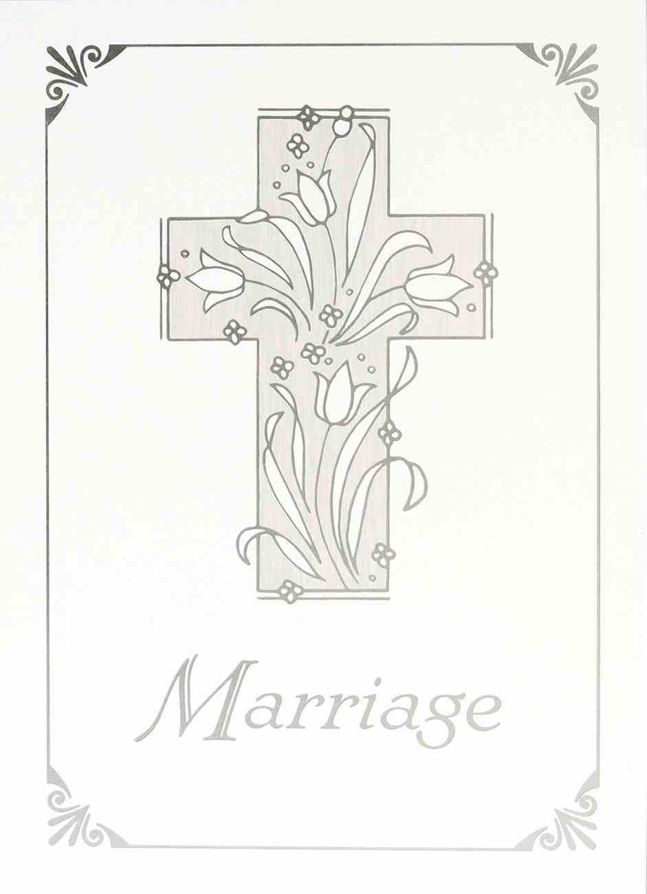 Certificate: Marriage, 1 John 4:17, Cross Silver-Foil Embossing (5x7in, .51 X 18.03 X 13.21cm) Stationery