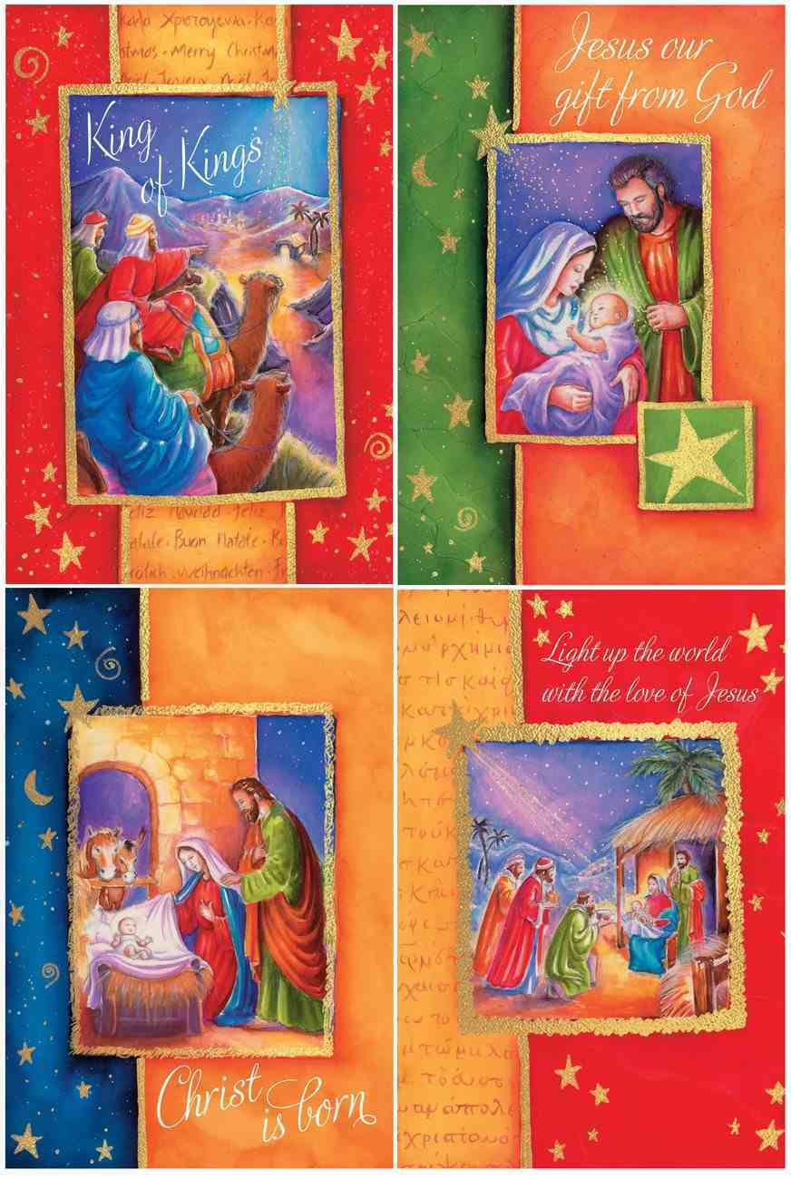 Christmas Card (Value Pack F) Cards