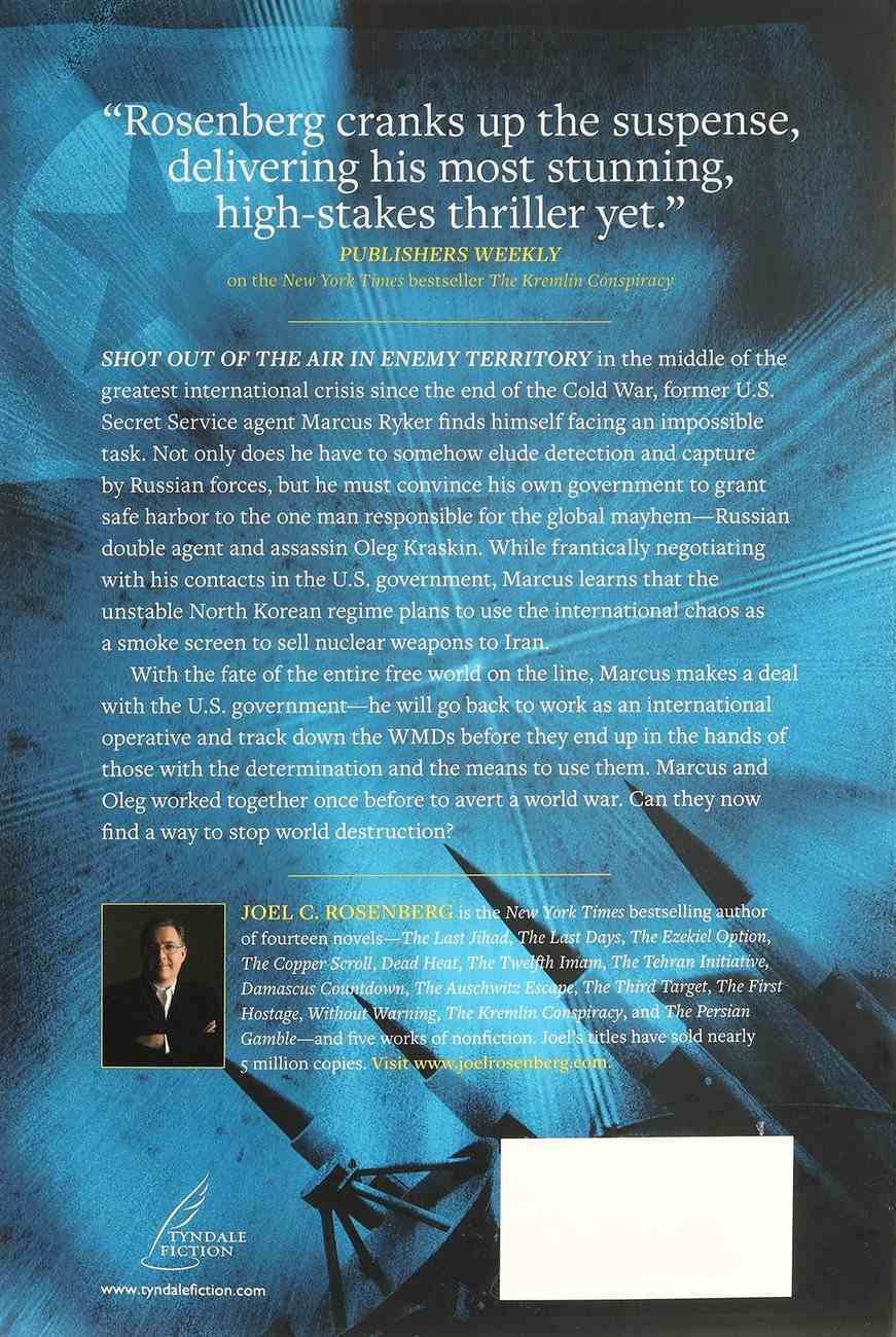 The Persian Gamble (#02 in Marcus Ryker Series) Paperback