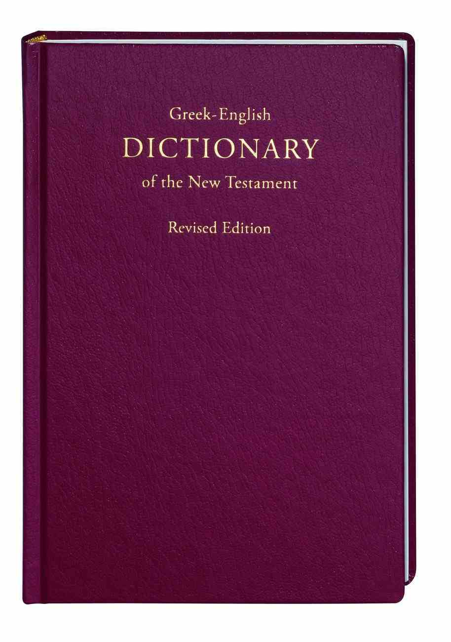 Concise Greek-English Dictionary of the New Testament Hardback