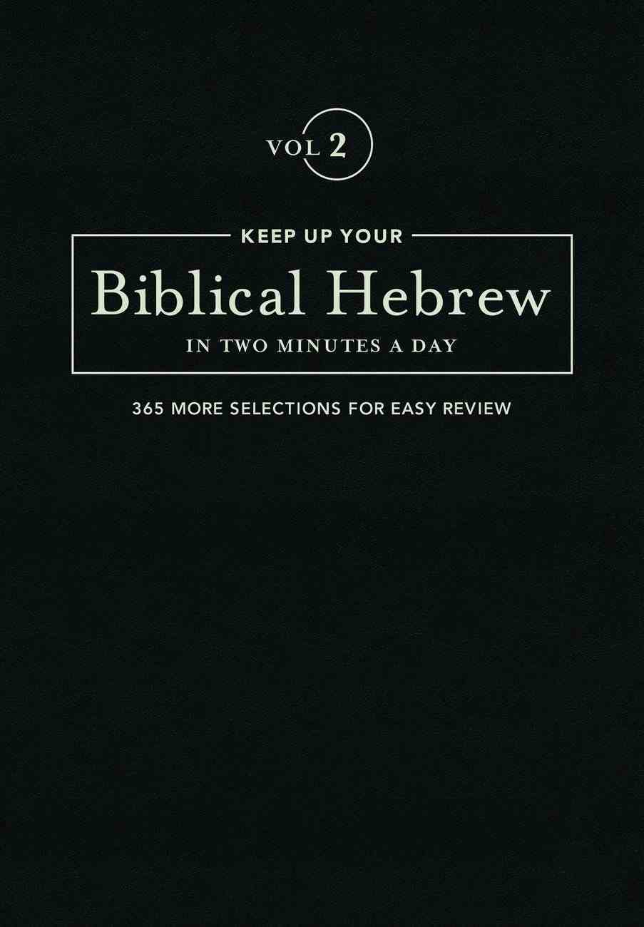 Keep Up Your Biblical Hebrew in Two Minutes a Day: 365 Selections For Easy Review (Vol 2) Flexi Back