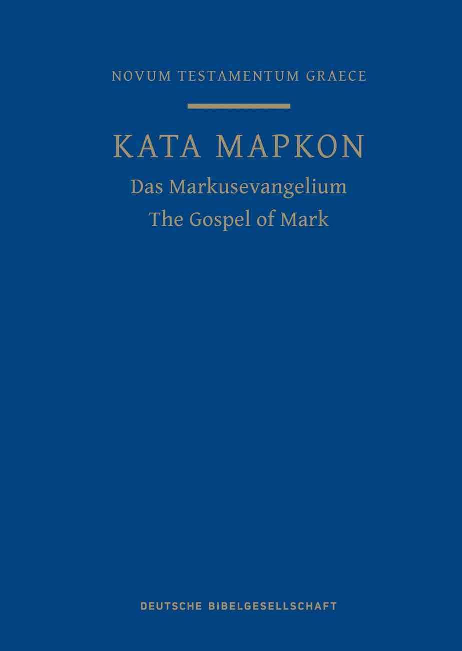 Greek Scripture Journal For Mark: From the 28Th Edition of the Nestle-Aland Novum Testamentum Graece Paperback