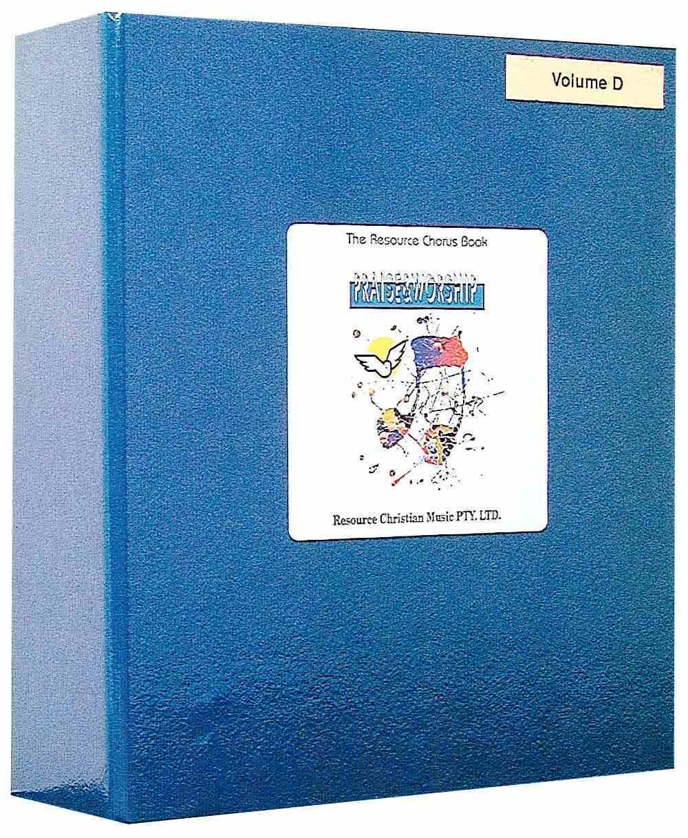 Rcm Volume D Music Book (In 3 Ring Folder) (Supp 21-27) Spiral
