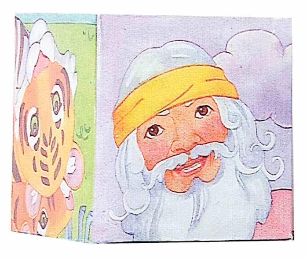 Bible Blox: Noah and the Ark Paperback