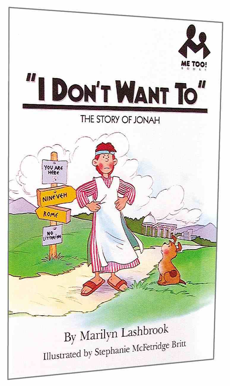 I Don't Want Too (Me Too! Series) Paperback